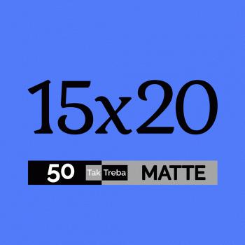 Електронний подарунковий сертифікат на друк 50 матових фото 15х20 см Ra
