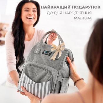 Сумка-рюкзак для мами + компактний пеленальний матрацик Zupo Crafts (ZC-010)