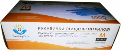 Перчатки нитриловые Sanitary Care M неопудренные Синие 100 шт (4820151772115)