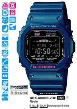 Годинник CASIO GRX-5600B-2ER