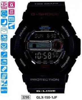 Годинник CASIO GLX-150-1ER