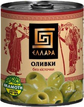 Оливки зеленые без косточки Ellada 850 мл (4820104250578)