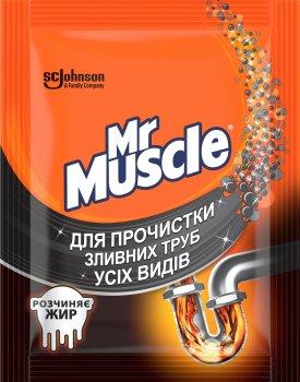 Гранули для прочищення труб Mr Muscle 70 г (4823002000177)