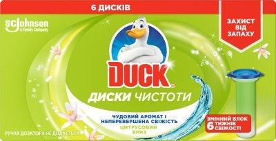 Диски чистоти для унітазу Туалетный Утенок Цитрусовий бриз змінний блок (5000204643220)