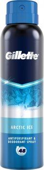 Дезодорант-антиперспирант Gillette Arctic Ice аэрозольный 150мл (8001841198170)