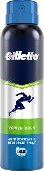 Дезодорант-антиперспирант Gillette Power Rush аэрозольный 150мл (8001841198378)