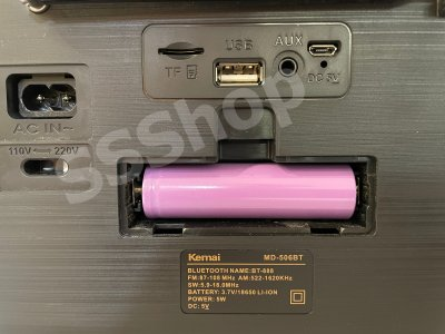 Радіоприймач Bluetooth акумуляторний з пультом управління радіо Kemai (РЕТРО-506-BT) Темне дерево
