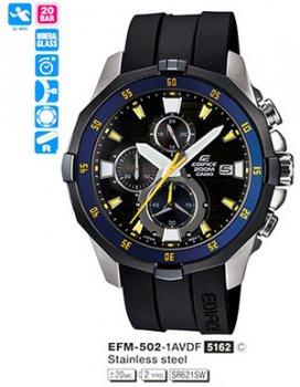 Годинник CASIO EFM-502-1AVEF