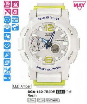 Годинник CASIO BGA-180-7B2ER