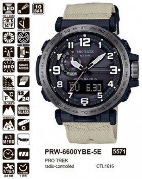 Годинник CASIO PRW-6600YBE-5ER