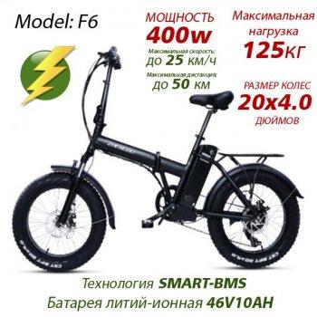 Електро Велосипед ZHENGBU F6 (Черній)
