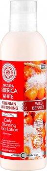 Лосьон для лица Natura Siberica White Отбеливающий Ежедневное очищение 200 мл (4607174434370)