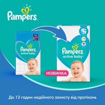 Підгузки Pampers Active Baby Розмір 2 (Mini) 4-8 кг 94 шт (8001090948137)
