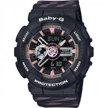 Годинник наручний Casio Baby-G CsBby-GBA-110CH-1AER
