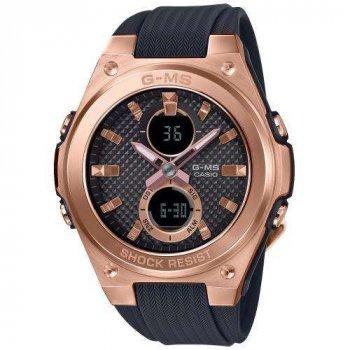 Годинник наручний Casio Baby-G CsBby-GMSG-C100G-1AER