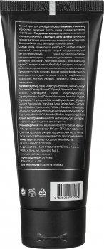 Увлажняющий мужской крем для рук Marie Fresh cosmetics с оливковым скваланом 50 мл (4820222770934)