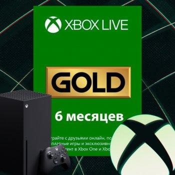 Підписка Xbox Live Gold 6 місяців Xbox One & Xbox Series X|S