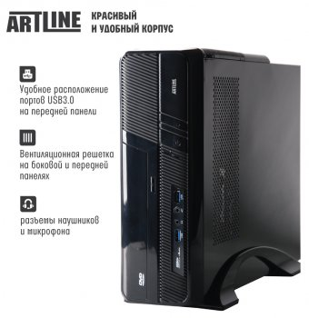 Компьютер Artline Business B27 (B27v29)