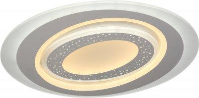 Стельовий світильник Altalusse INL-9435C-52 Білий LED 52 W (INL-9435C-52 White)
