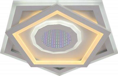 Стельовий світильник Altalusse INL-9432C-62 Білий LED 54 W + 8 W (INL-9432C-62 White)