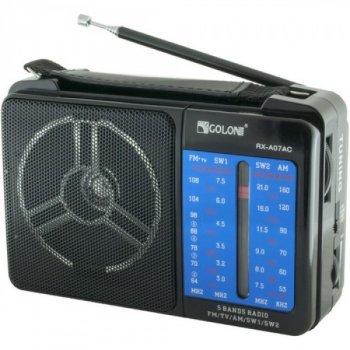 Радиоприемник GOLON RX-A07