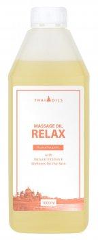 Профессиональное массажное масло «Relax 1000 ml