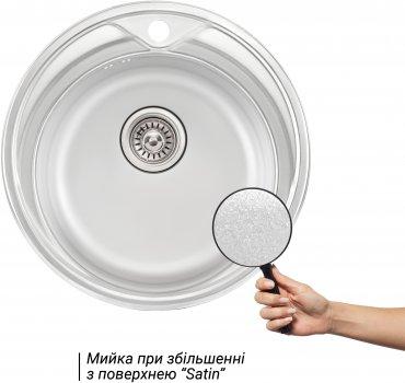 Кухонная мойка QTAP D510 Satin 0.8 мм (QTD510SAT08)