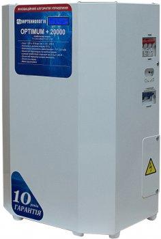 Стабілізатор напруги Укртехнологія Optimum НСН-20000 LV
