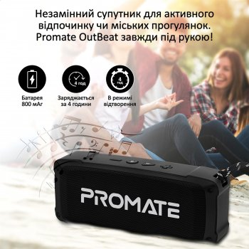 Акустична система Promate OutBeat 6 Вт Black (outbeat.black)
