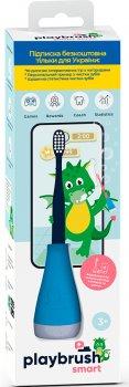 Інтерактивна насадка Playbrush Smart Blue + зубна щітка (9010061000094)