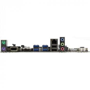 Материнська плата Asus Prime A320M-R-SI Socket AM4
