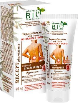 Термо-бальзам для тела Pharma Bio Laboratory Живокост ФОРТЕ 75 мл (4807) (4823080004807)