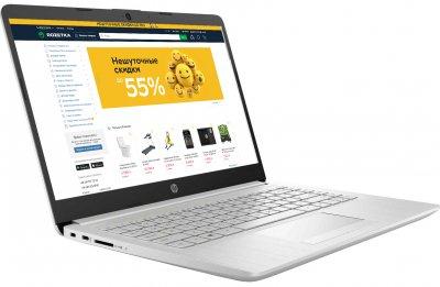 Ноутбук HP Laptop 14-dk1000ur (1S7M2EA) Natural Silver