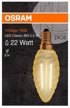 Світлодіодна лампа OSRAM LED BW25 2.5W 2500К FIL E14 (4058075119505)