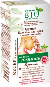 Грудной бальзам-растирка Pharma Bio Laboratory с маслом эвкалипта 50 мл (4838) (4823080004838)