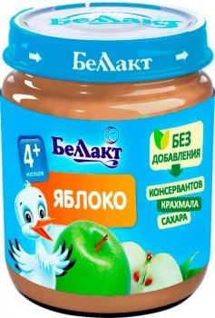 Упаковка фруктового пюре Беллакт з яблук 12 банок по 100 г (4814716000225_12)