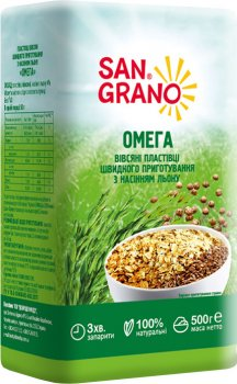 Упаковка пластівців вівсяних SAN GRANO з насінням льону Омега 500 г х 3 шт (4820182202636)