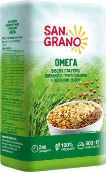 Упаковка хлопьев овсяных SAN GRANO с семенами льна Омега 500 г х 3 шт (4820182202636)