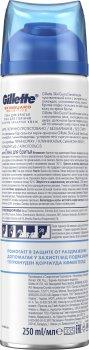 Пена для бритья Gillette Для чувствительной кожи Skinguard Sensitive с экстрактом алоэ Защита кожи 250 мл (7702018493944)