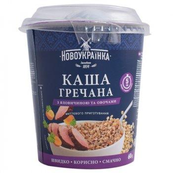 Каша гречана Новоукраїнка з яловичиною та овочами 60 г (4820181071028)