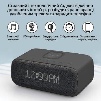 Настільний годинник-будильник Promate Evoke з бездротовою зарядкою 10 Вт Black (evoke.black)