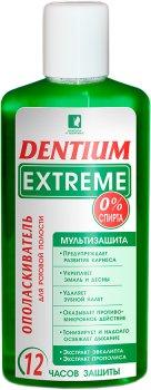 Ополаскиватель для полости рта Красота и Здоровье Dentium Экстрим 500 мл (4820142432783)