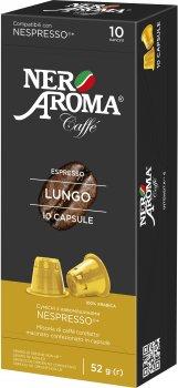 Кофе в капсулах Nero Aroma Lungo 10 шт х 5.2 г (8019650004674)