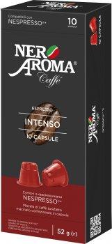 Кофе в капсулах Nero Aroma Intenso 10 шт х 5.2 г (8019650004667)