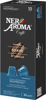 Кофе в капсулах Nero Aroma Soave без кофеина 10 шт х 5.2 г (8019650004681)