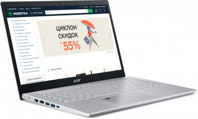 Ноутбук Acer Aspire 5 A514-54-56AC (NX.A5JEU.004) Sakura Pink