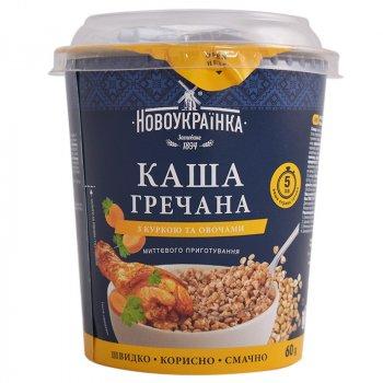 Каша гречана Новоукраїнка з куркою та овочами 60 г (4820181071011)