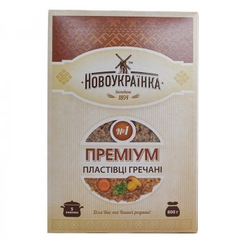 Пластівці Преміум гречані Новоукраїнка 800г (4820181070021)