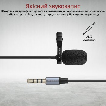 Микрофон Promate ClipMic-AUX 3.5 мм Black (clipmic-aux.black)
