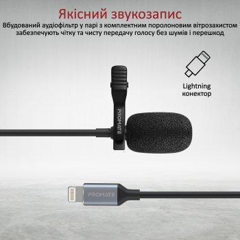 Микрофон Promate ClipMic-i Lightning Black (clipmic-i.black)